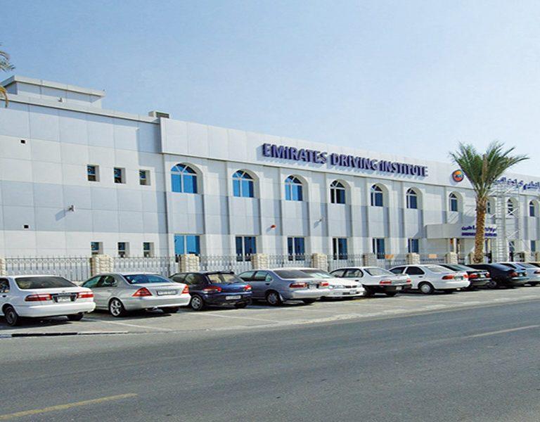 Emirates Driving Institute -Dubai