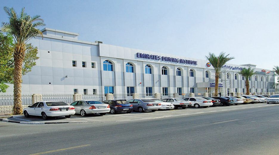 Emirates Driving Institute -Dubai