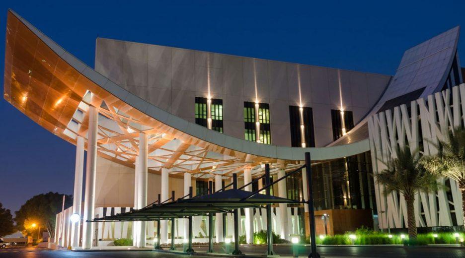 Oasis Hospital Al Ain