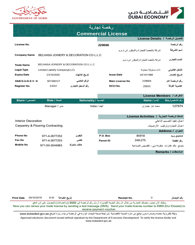 Dubai Economy Commercial License