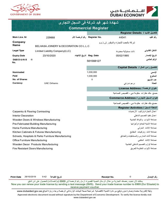 Dubai Economy CommercialRegister