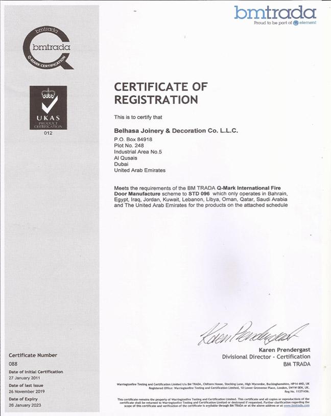 Q-Mark Certificate